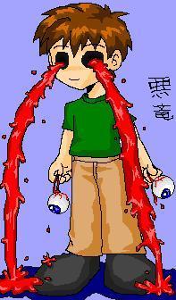 Bleeding_Eyes.jpg